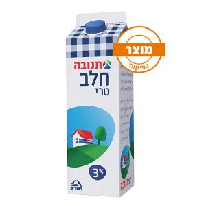 רמי לוי חלב